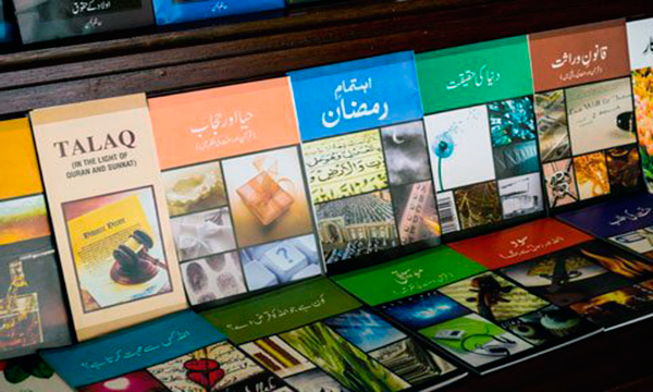Book/Booklets - Urdu
