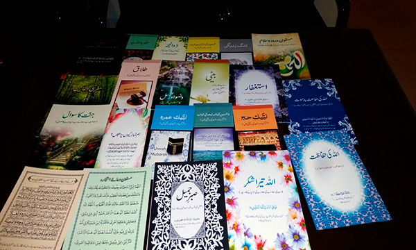 Islahi Pamphlets – Urdu