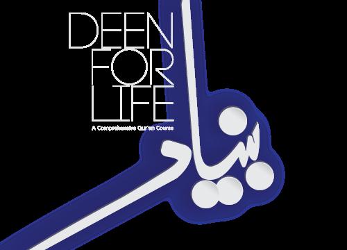 Bunyaad_logo