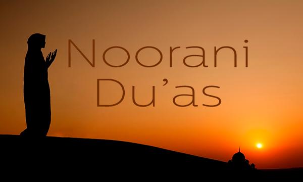 Noorani Du'as