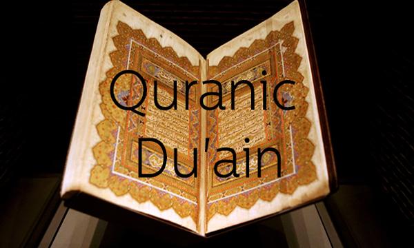 Quranic Du'ain