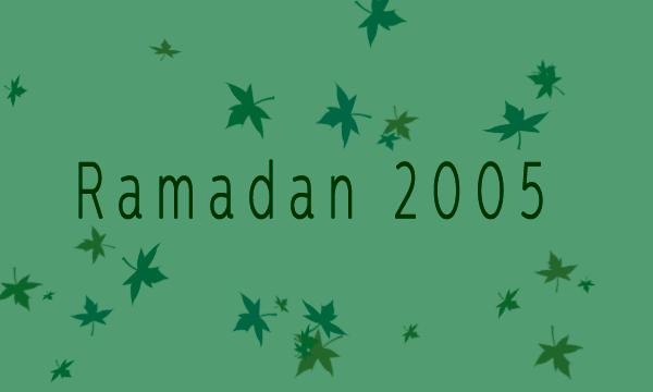 Ramadan Daura Qur'an - 2005