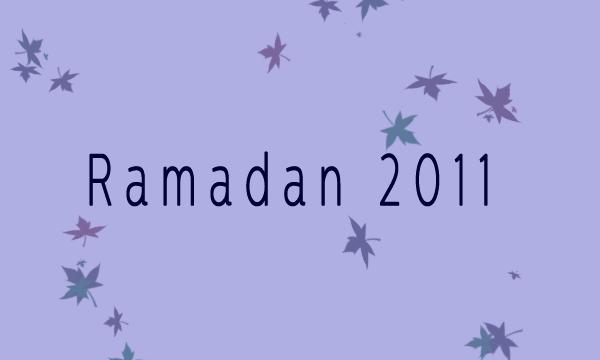 Ramadan Daura Qur'an - 2011