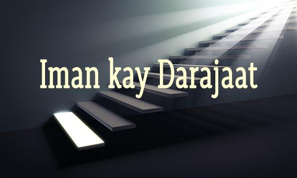 Iman kay Darajaat