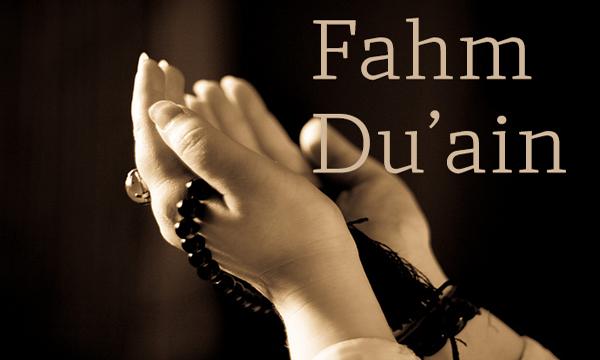 Fahm Du'ain