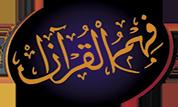 fehm_logo