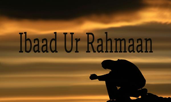 Ibaad ur Rahman