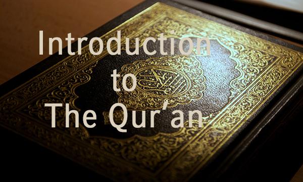Ta'aruf ul Qur'an