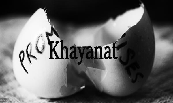 Khayanat