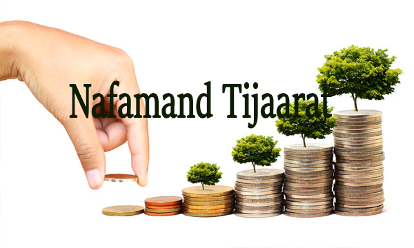 Nafamand Tijaarat