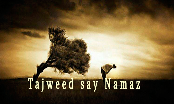 Tajweed say Namaz