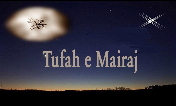 Tufah e Mairaj